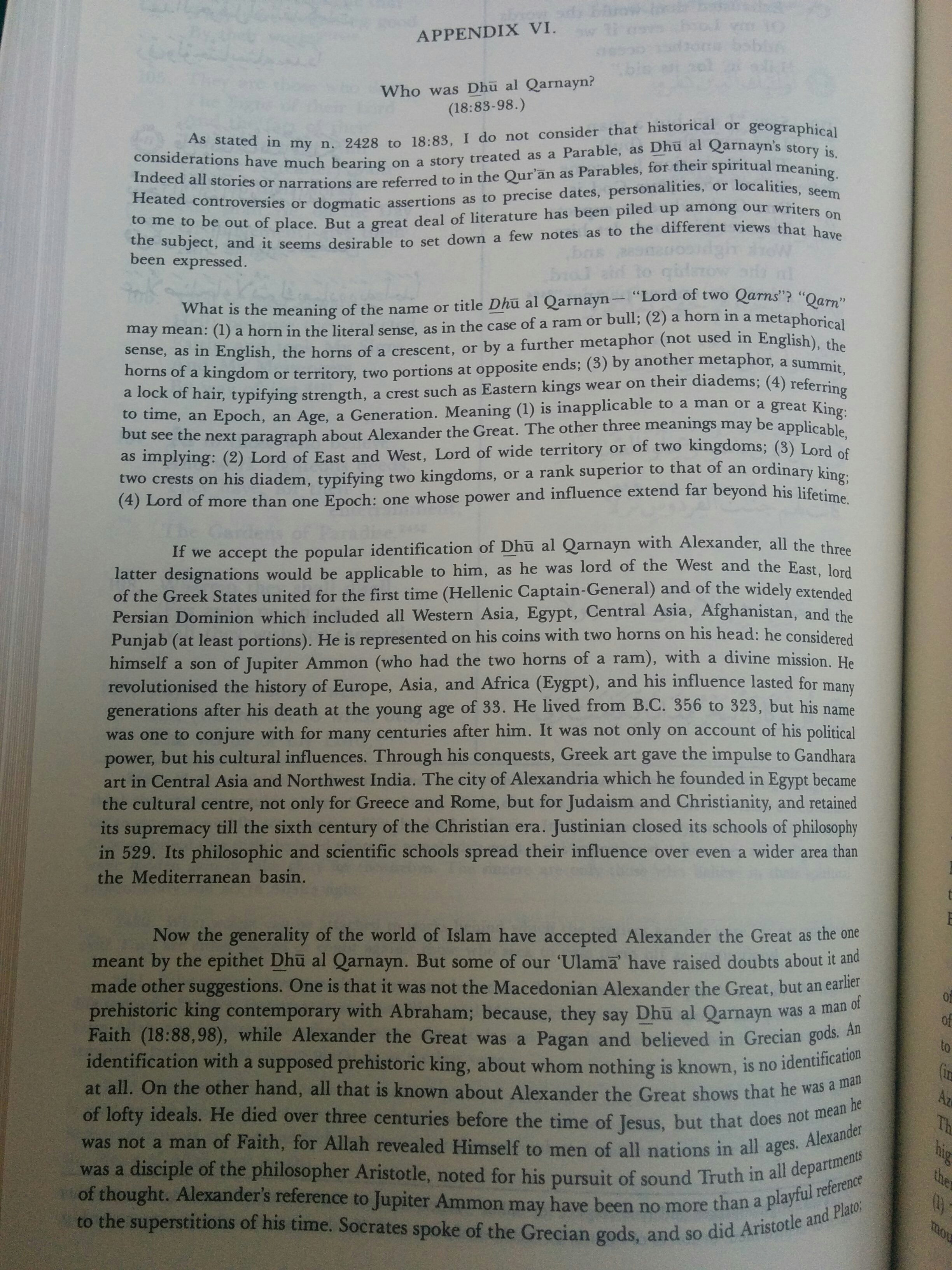 Dhul Qarnayn in the Quran – Abdullah Sameer